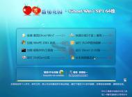 番茄花园 GHOST WIN7 SP1 X64 官方经典版 V16.11_windows7 64 旗舰版
