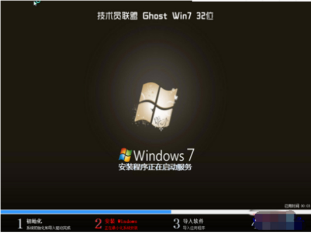 技术员联盟 GHOST WIN7 SP1 X86 官方专业版 V16.11_win7旗舰版32位