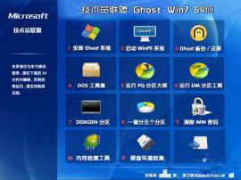 技术员联盟 GHOST WIN7 SP1 X64 官方专业版 V16.11_win7旗舰版64