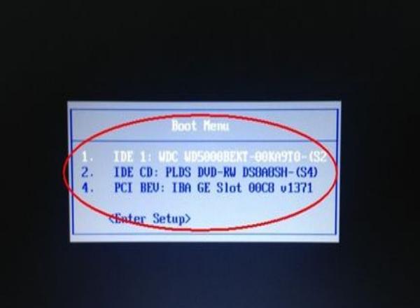 U盘安装新萝卜家园 GHOST WIN7 SP1 X86 旗舰装机版 V16.12 教程_32位win7旗舰版