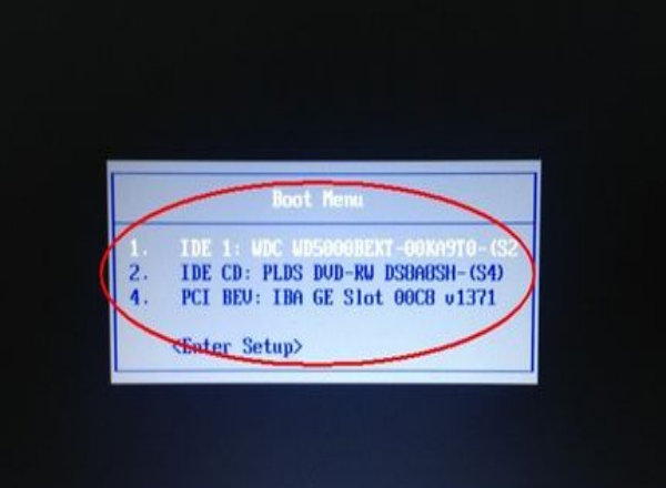U盘安装新萝卜家园 GHOST WIN7 SP1 X64 旗舰装机版 V16.12 教程_win7 64位 旗舰版