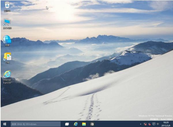 联想Z480A笔记本如何用U盘装win10系统