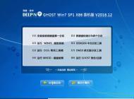 深度技术 GHOST WIN7 SP1 X86 旗舰装机版 V16.12_win7旗舰版32位