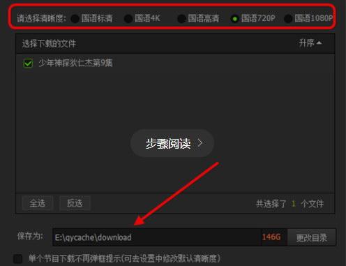 爱奇艺客户端官网下载
