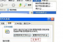 windows 7旗舰版电脑中的System Volume Information怎么删除?