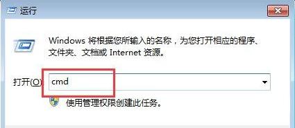 解决windows7开机画面异常问题