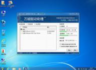 系统之家windows7系统好用吗?好用的系统之家windows7系统下载
