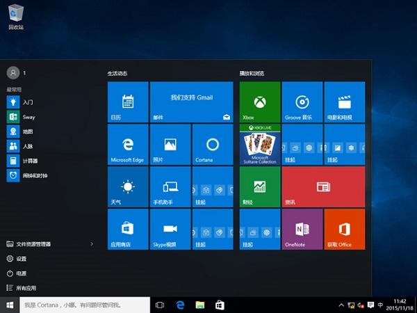 电脑右下角win10免费升级的提示图标怎么删除