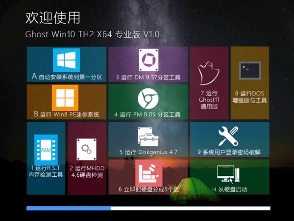 如何取消掉 windows10 升级通知