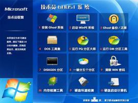 GHOST WIN10 X64 专业版 V2018.02(64位)