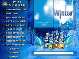 GHOST WIN10 X64 专业版 V2018.03(64位)