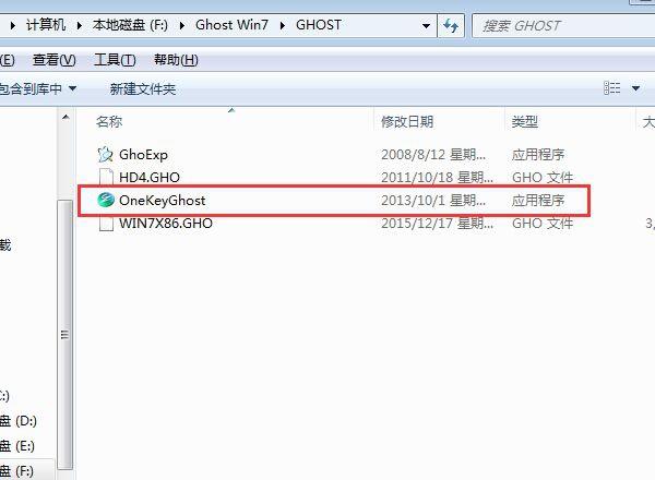 windows7 64位旗舰