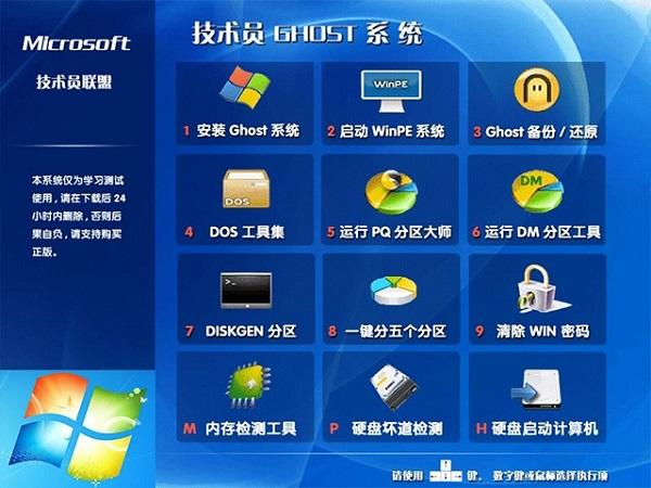 GHOST WIN10 X64 纯净版 V2018.02(64位)