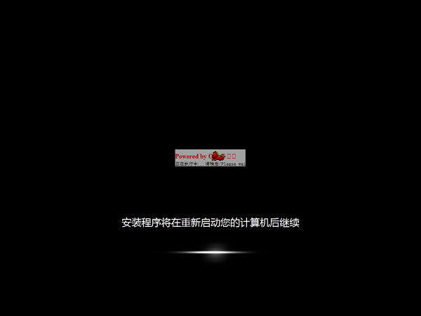 win7旗舰版64位下载