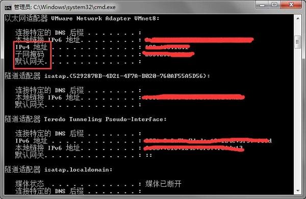 电脑windows7 64位旗舰子网掩码怎么查