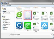 windows7 64位旗舰电脑上怎么打开epub文件