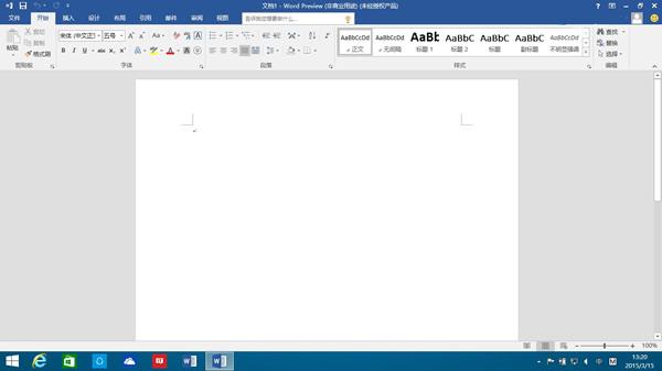 office2010免费完整版