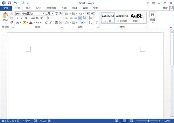 office2013中文破解版