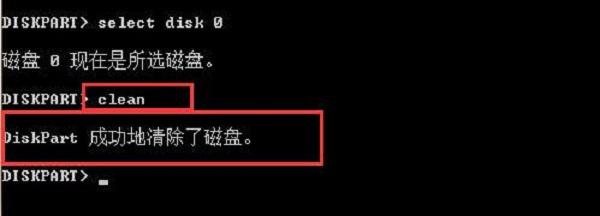 win764位系统efi系统分区能删除吗