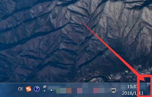 win764位系统显示桌面快捷键是什么