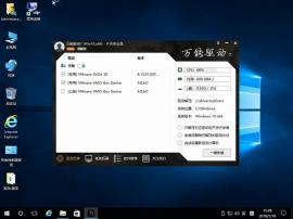 Ghost Win10 X64 专业版 V2.5(纯净驱动增强版)