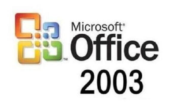 免费office2003