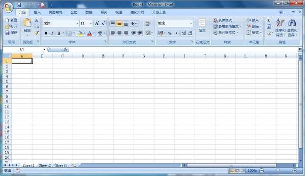 正版office2007
