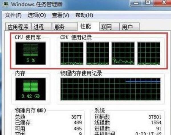 为什么电脑win7系统打字显示慢