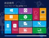 【win7 32位精品】青苹果家园 Ghost Win7 SP1 32位 纯净版下载 V7.8(驱动增强版)