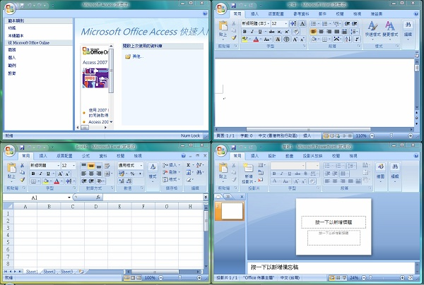 microsoft office word 2007官方下载