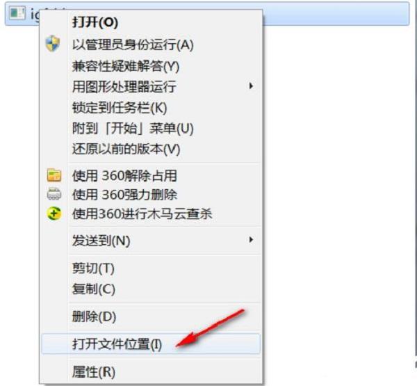 windows7旗舰版64位igfxhk module 已停用怎么办