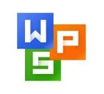 wps文件下载
