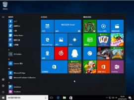 【win10 64位原版系统】Windows 10 (Multiple Editions) (x64) V1.0
