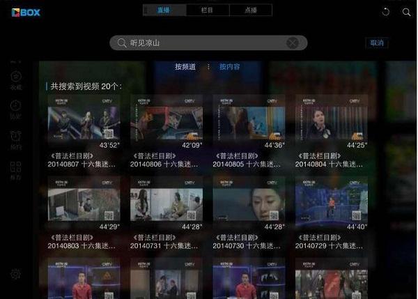 央视影音hd官方下载
