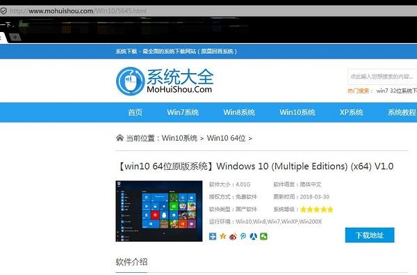 2018微软开发者大会为何没有windows系统,windows系统走到头了