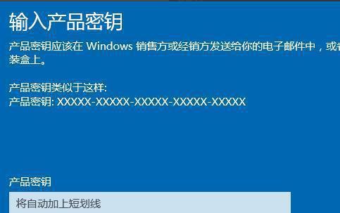 windows10企业版如何改为专业版