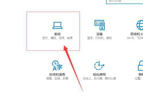 已激活的win10家庭中文版升级成专业版的方法