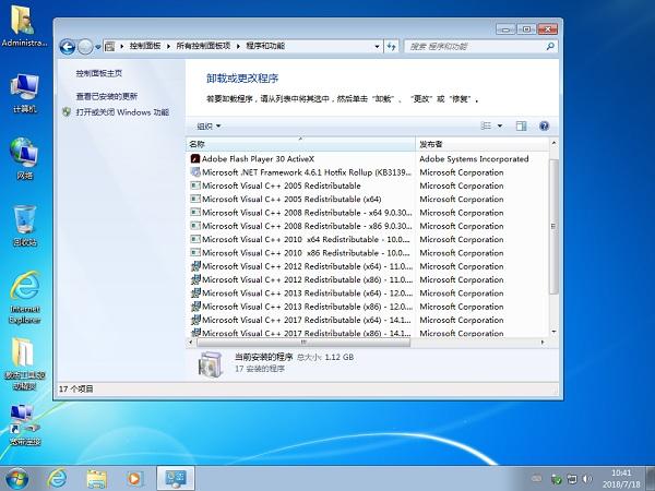 windows7 64位旗舰版