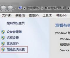 win7 32位旗舰版缩略图不显示文件名怎么办