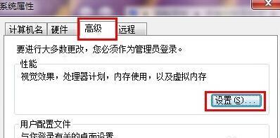 win7纯净版32位桌面图标不显示文字怎么办