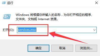 win10 ghost系统出现以太网没有有效的ip配置如何处理?