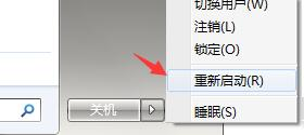 win7旗舰版开机桌面图标显示慢怎么解决?