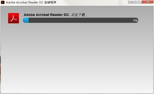 adobe acrobat reader dc中文版下载