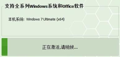 win 7提示您可能是盗版软件的受害者怎么办?