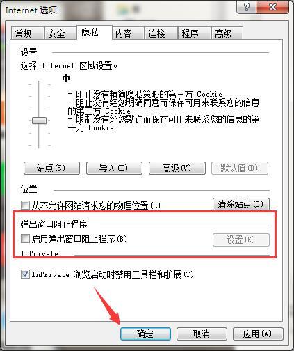 win 7系统工行网银助手无法安装怎么办?