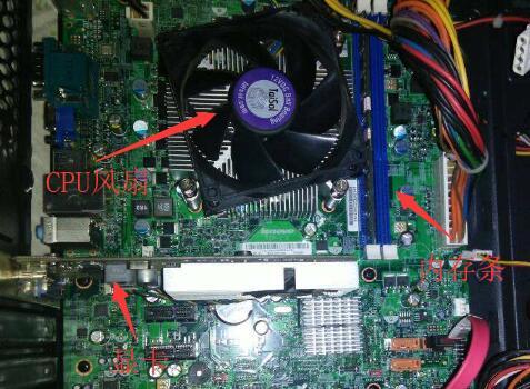 w7系统玩穿越火线蓝屏怎么办?穿越火线蓝屏死机的处理方法