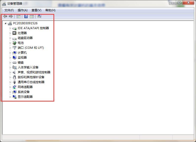 windows7系统读卡器读不出来怎么办