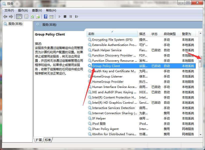 w7系统提示windows不能加载用户的配置文件怎么办