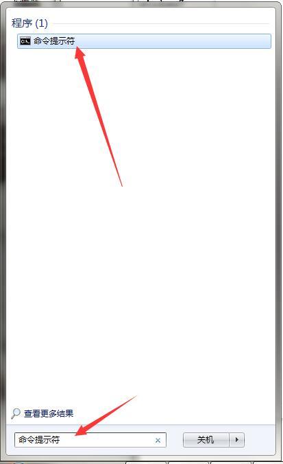windows7无法更新提示错误代码80072ee2怎么办