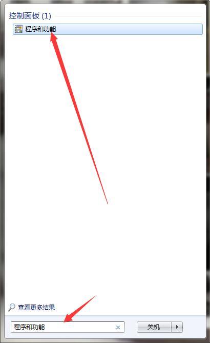 windows7电脑开机黑屏只有一个鼠标箭头怎么办